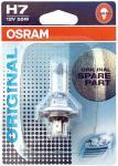 10 OSRAM Halogen H 7